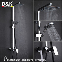 D&K High Quality Rain Shower Set Faucet Wall Mounted Black+Chrome Single Handle Ceramic Brass Cold and Hot Mixer DA1433715A02