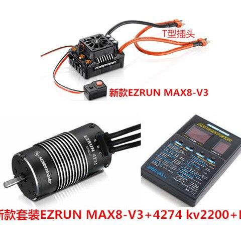 Hobbywing EzRun Max8 v3 T / TRX Plug Waterproof Brushless ESC + 4274 2200KV Motor +LED Programing for 1/8 RC Car Truck F19289/90 Pakistan