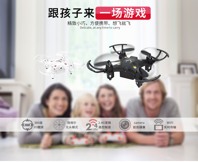 Remote Control Aircraft2.1