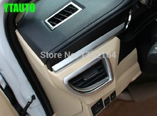 Auto interior accessories, car inner air vent trim styling for toyota corolla 2014-2017,ABS chrome,free shipping