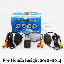 Камера Заднего вида Для Honda Insight 2010 ~ 2014/RCA Проводной Или Беспроводной/HD Широкоугольный Объектив/CCD Ночного Видения/Резервную Камеру