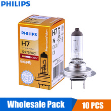 10PCS Philips Vision H7 12V PX26d 12972PRC1 + 30% Helle Original Auto Halogen Kopf Lampe Auto Glühbirne Standard lampen Großhandel Pack