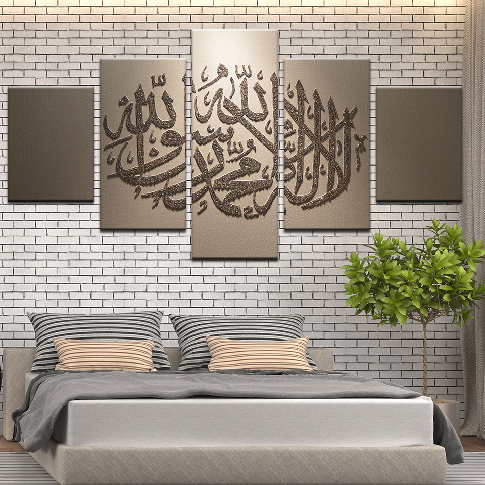Canvas Painting Picture Wall-Art-Frame Bible Poster Quran Allah Living-Room Printed Home-Decoration