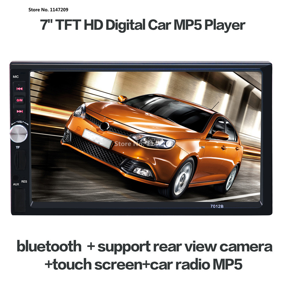 2017 7'' inch LCD Touch screen car radio player support 5 Languages Menu BLUETOOTH hands free rear view camera car audio 7inch touch screen support hands free calls car stereo radio mp5 fm player with gps function 420 tv lines ir camera