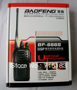 Portable Radio  Wholesale Baofeng BF-666S UHF 400-470MHz 16CH 5W Two Way Radio Portable Ham Mini Walkie Talkie Freeshipping