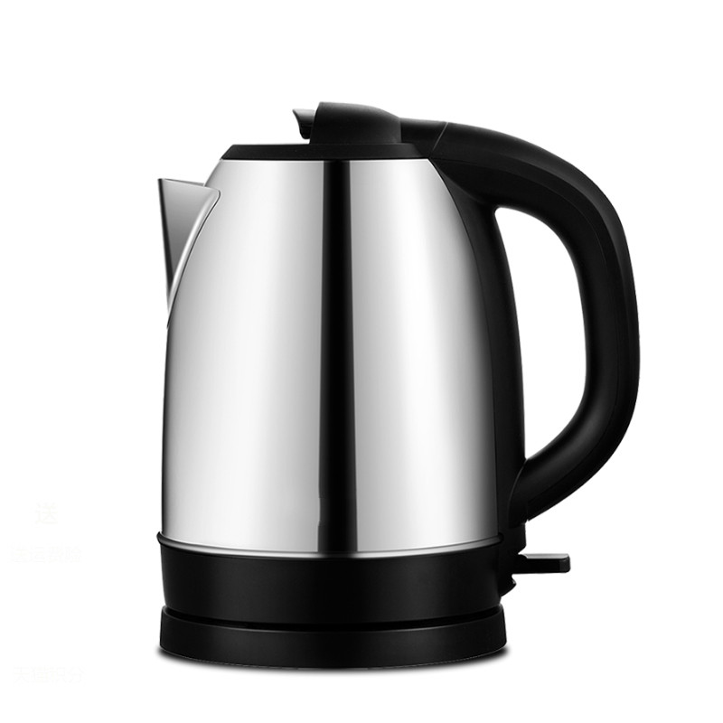 NEW Electric kettle household 1.7-liter boiled water 304 stainless steel automatic quick pot eupa household electric kettle 304 stainless steel heat electric boiled tea kettle tsk 3170c