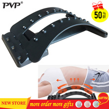 PVP Back Massager Stretcher FitnessEquipment Stretch Relax Stretcher Lumbar Support Spine Pain Relief Chiropractic Dropship цена