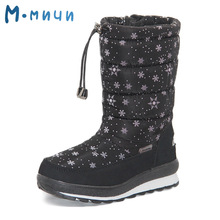 MMNUN Russian Famous Brand Winter Boots Girls Shoes for Girls Teenage Warm High Quality Shoes Kids Children Shoes Snow Coogee