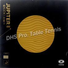 Galaxy Yinhe JUPITER II Pips collant en caoutchouc de Tennis de Table avec éponge Orange