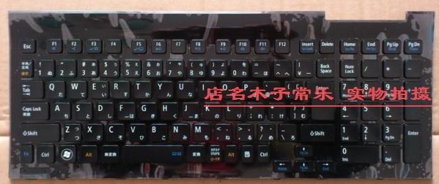 Nuovo layout di tastiera del computer portatile per NEC LaVie S LS450 LS450JS6W GIAPPONESENuovo layout di tastiera del computer portatile per NEC LaVie S LS450 LS450JS6W GIAPPONESE