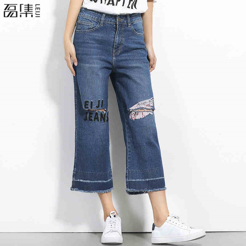 Online Get Cheap Womens Wide Leg Trouser Jeans -Aliexpress.com ...