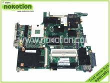 "14.1"" laptop motherboard for lenovo R400 T400 42W8125 GM45 DDR3"