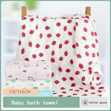 Baby Bath Towel Six-layer Blanket Cotton Gauze is Absorbent Newborn Infant