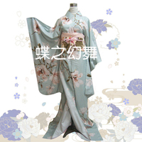 Women Japanese Black White Floral Long Furisode Kimono Cosplay Costume Outfit