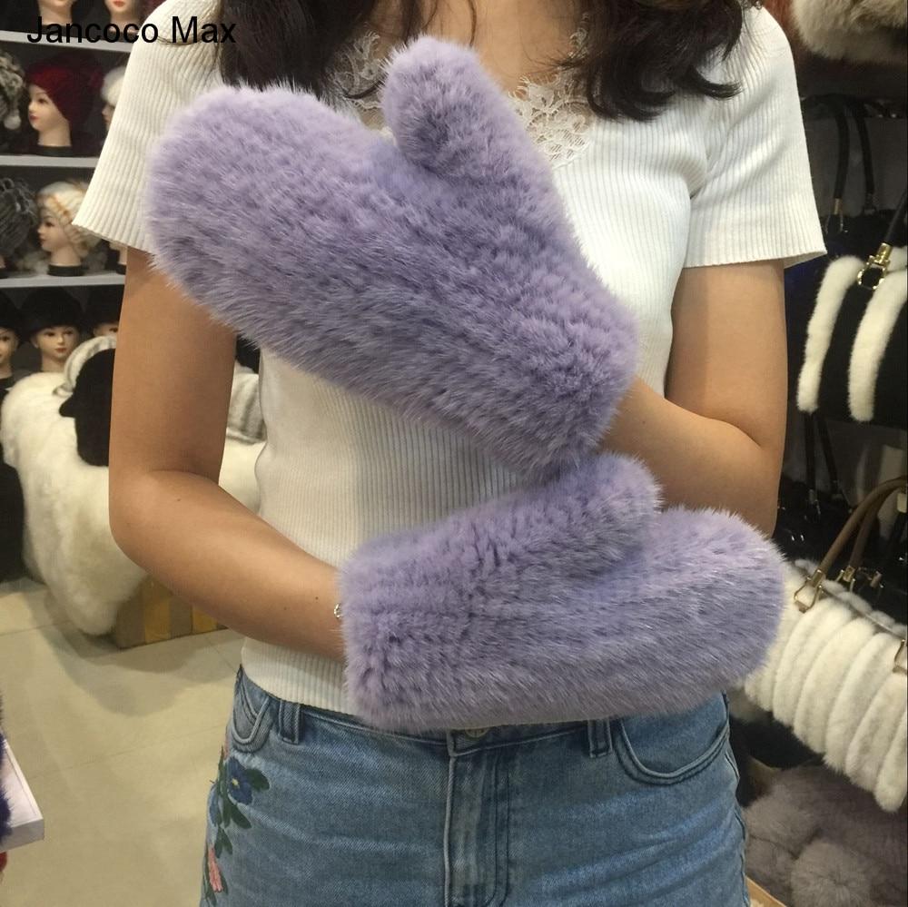 Jancoco Max 2017 nouveaux gants en fourrure de vison véritable hiver chaud gants de mode pour femmes mitaines sans doigts haute qualité fourrure douce S1912