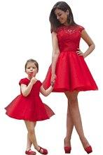 Rot Mutter und Tochter Kleider 2017 Neue Ankunft Spitze Ballkleid Mini Prom Party Kleider Nach Maß Plus Größe 12031653