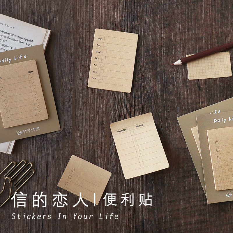 Daily Life Kraft Paper Self-Adhesive N Times Memo Pad Sticky Notes Bookmark School Office Supply