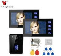 Freeship By DHL 7 Inch Video Door Phone Door Intercom Wired Video Intercom With Electric Strike