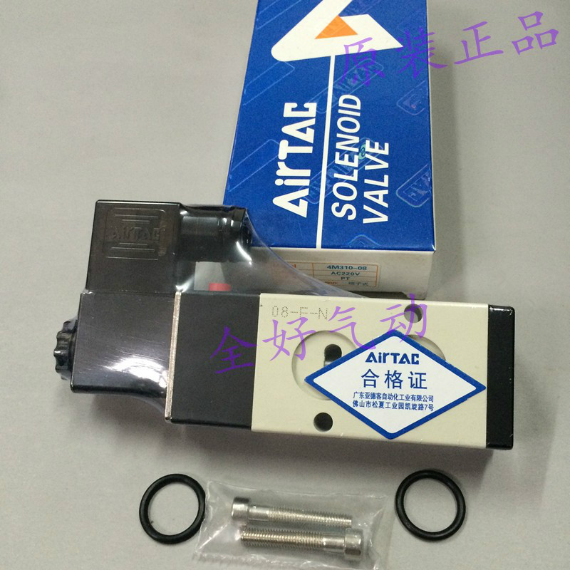 все цены на AirTac new original authentic solenoid valve 4M310-08 DC24V онлайн