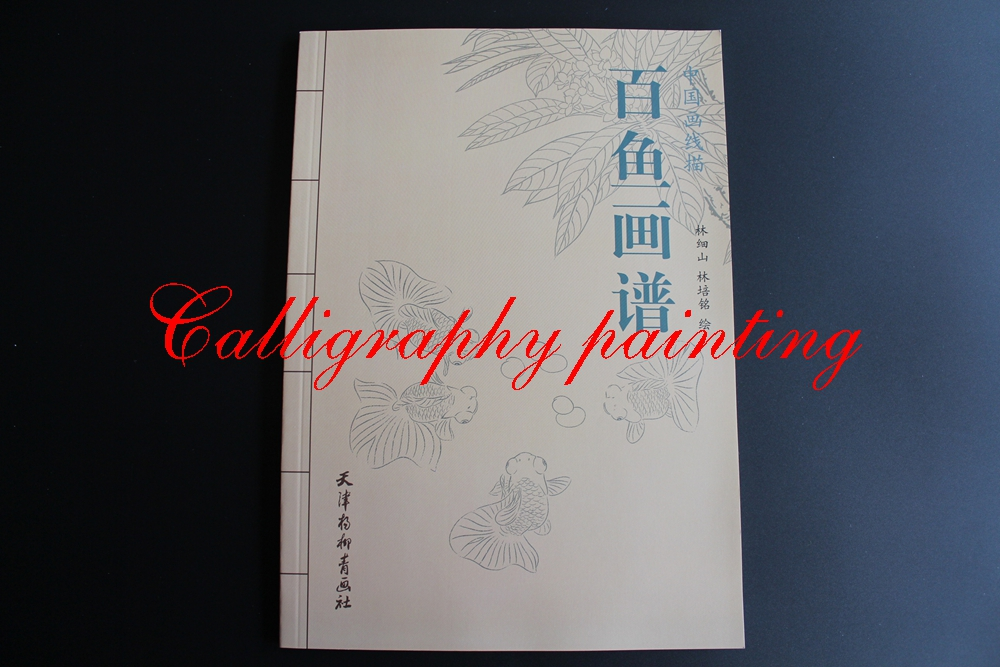 Objective 1pc Goldfish Brocade Carp Koi Chinese Painting Outline Sketch Book Tattoo Reference To Be Highly Praised And Appreciated By The Consuming Public Books