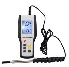 Высокочувствительный цифровой портативный измеритель скорости ветра HT-9829 термочувствительный тепловой Анемометр Anemometro измерительный прибор
