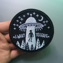 2018 Real Hot Sale Patches For Clothing Parches Ufo Alien Flying Saucer Embroidery Sew Iron On Patch Badge Bag Hat Applique Diy