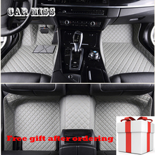 car miss custom car floor mats for MG ZS MG6 MG3 MG5 GT MG7 HS geely emgrand x7 auto accessories car mats
