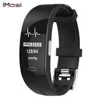 imosi H66 blood pressure wrist band heart rate monitor PPG ECG smart bracelet Activit fitness tracker electronics wristband