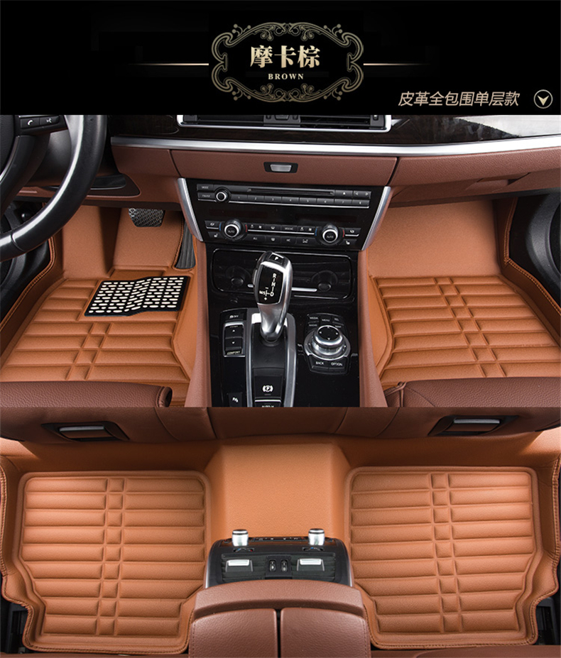 For BMW 2 Series F46 2016.2017.2018 Auto Floor Mats Foot Carpets Step Mat High Quality Water Proof Clean Solid Color Mats