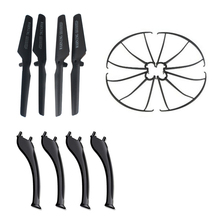 Propeller Skid Prop Protection Guards for Syma X5SW X5SC Black