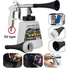 Car Interior Washing Cleaning Gun Air Cleaning Gun Portable Blow Gun Air Pulse Nozzle Sprayer Gun With Bottle(China)