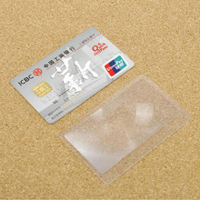 High Quality Pocket Credit Card Size 3X Magnifier Magnifying Glasses Lens Outdoor