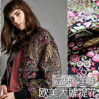 Flower three dimensional relief jacquard fabric high grade dress coat coat fabric