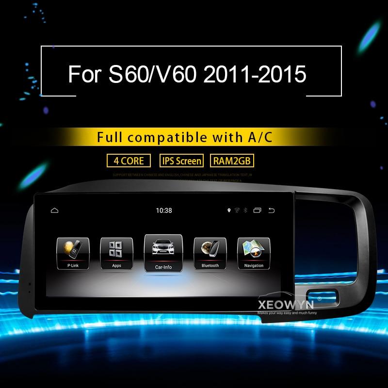 8.8 pollici RAM2G Android 7.0 PX3 Auto Radio Stereo Per Volvo S60 V60 2011-2015 Supporto GPS viaggio informaiton full touch