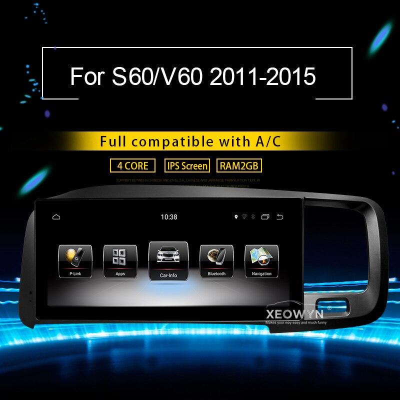 8.8 pouces RAM2G Android 7.0 PX3 Voiture Radio Stéréo Pour Volvo S60 V60 2011-2015 GPS Soutien voyage informaiton entièrement tactile