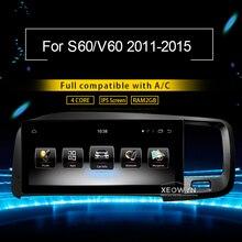 8,8 дюйма RAM2G Android 7,0 PX3 автомобильный радиоприемник стерео для Volvo S60 V60 2011-2015 gps Поддержка поездки информации полный сенсорный