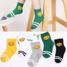 YOOAP 5 Pairs/lot Childrens Socks Spring and Summer  Colour boys girls