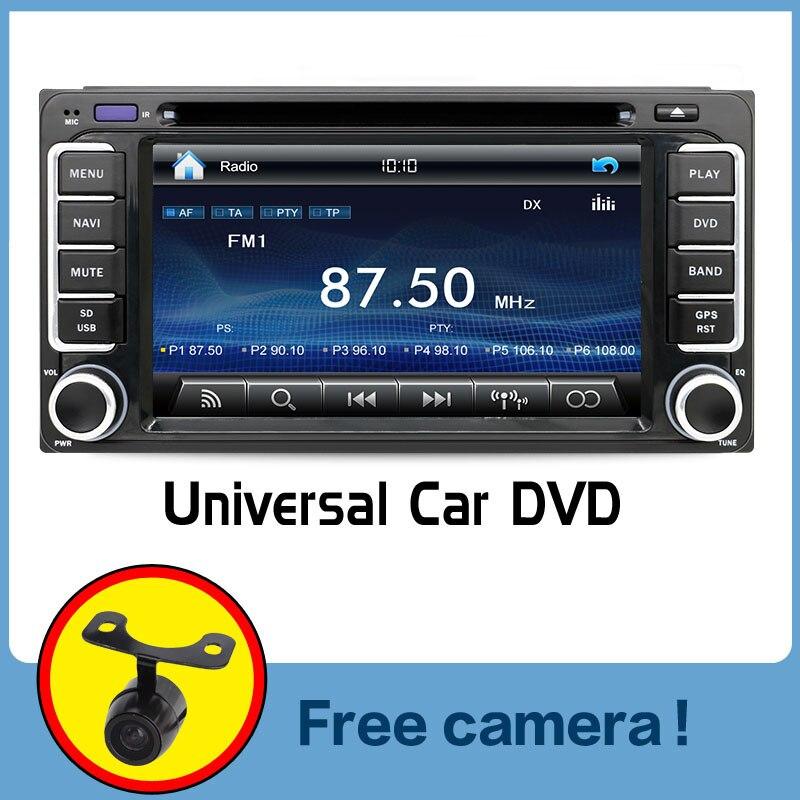 200 100 car dvd radio stereo video player gps for toyota hilux vios camry corolla prado rav4. Black Bedroom Furniture Sets. Home Design Ideas