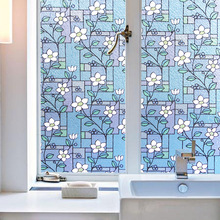 Glass Stickers Frosted Opaque Bathroom Home Decor Self Bedroom Living Room Wide 45cm Window Privacy Protection Long 1m