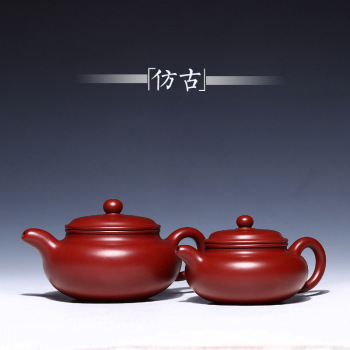 Wholesale custom yixing all hand recommended antique teapot famous ore dahongpao two mixed batch
