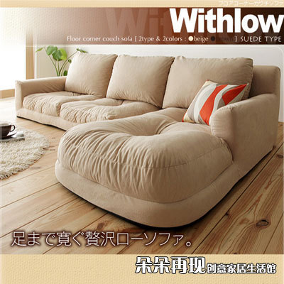 Japanese fabric sofa combination living room sofa bed floor ...