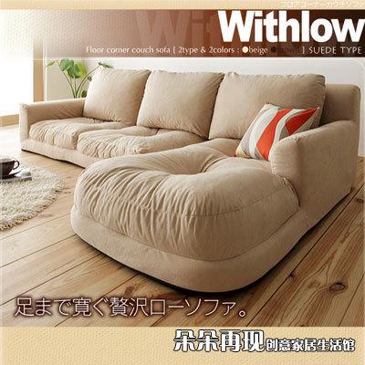 Japanese Fabric Sofa Combination Living Room Sofa Bed Floor Corner L