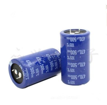 New Original 16PCS-2PCS 500v 470uf 500v  Electrolytic Capacitors Volume: 35X60MM High Frequency Low ESR