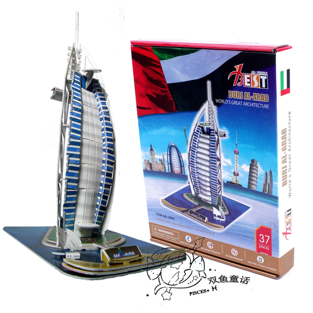 New arrival 3d puzzle 7-star child diy puzzle toy