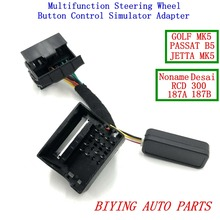 цена на RCD330 MIB RCD510 Multifunction Steering Wheel Button Control Simulator Adapter For VW Golf 5 6 Jetta MK5 Touran Caddy