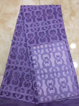 Purple Color 5 Yards African Lace Fabrics Guipure Lace Fabric High Quality Nigerian Cord Lace Fabric For Wedding Dresses D88