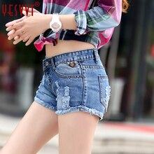 YESVVT 2017 Летние Свободные шорты женщины Омывается Отбеленные Boyfriend denim шорты Femme Джинсы для женщин короткие высокой талией джинсы