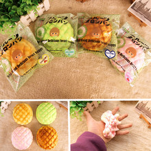 Kuutti Squishy 13 cm Pineapple Bread Squishy Jumbo Slow Rising Soft Melon Bun Squishies Large Original Packing Scented Squishy(China)