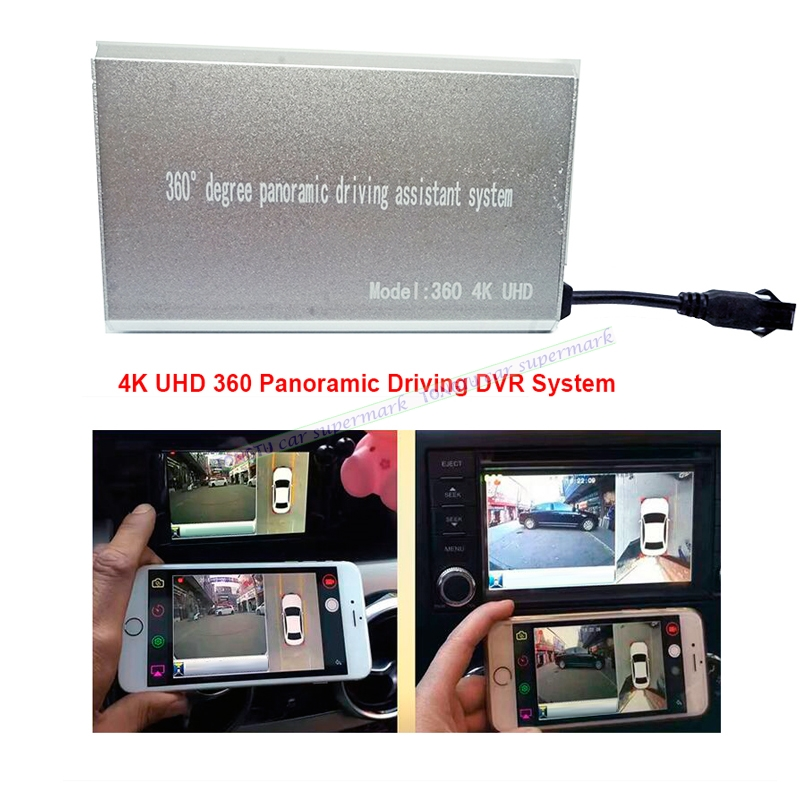 4K UHD 360 Panoramic Driving DVR System Support APP Control WIFI night vision Switch Box with Front Rear Left Right Camera