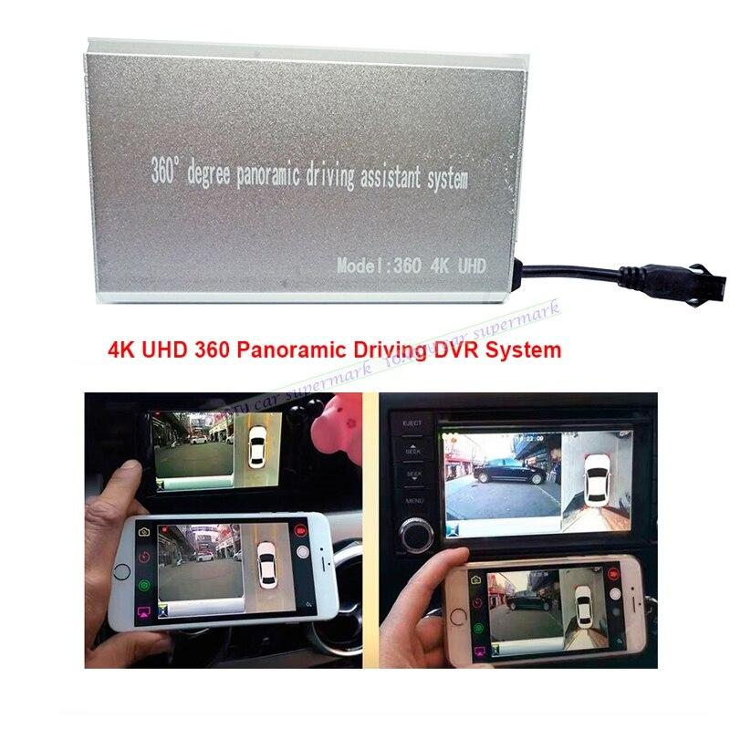 4 К UHD 360 панорамный вождения DVR Системы Поддержка app Управление WI FI ночное видение распределительной коробки с передний задний левый и правый